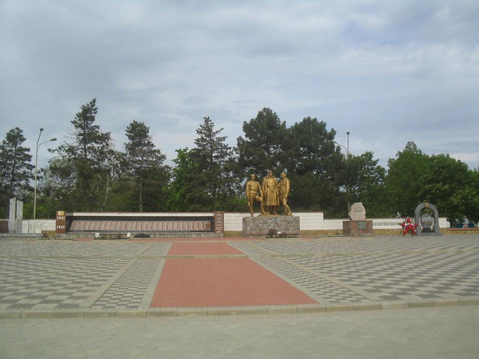 Мемориал станица Тбилисская